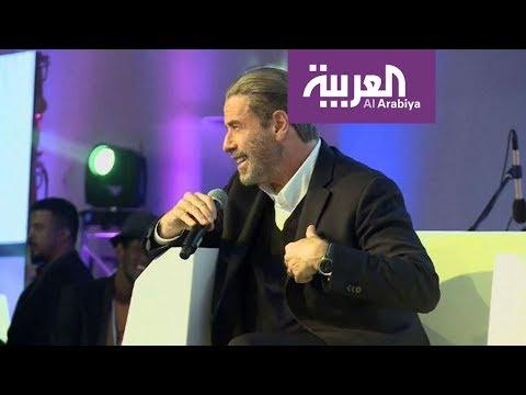 شاهد جون ترافولتا في الرياض