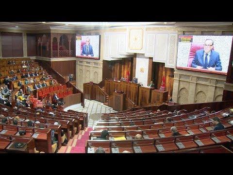 شاهد مجلس النواب المغربي يصادق على 31 مشروع قانون