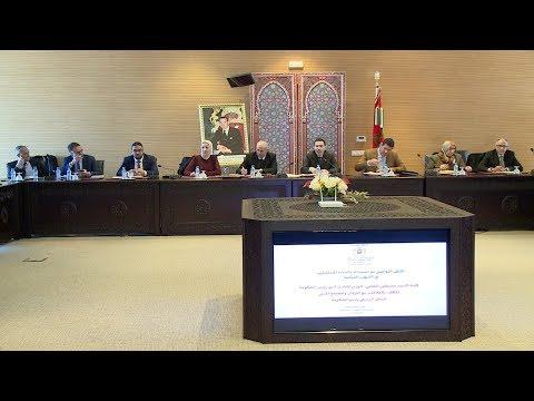 شاهد لقاء تواصلي مع المستشارين المكلفين بالشؤون البرلمانية