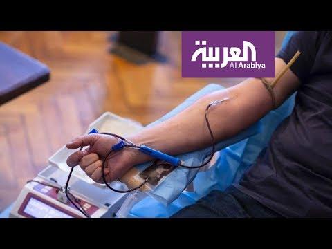 شاهد فوائد صحية عظيمة للتبرع بالدم