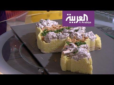 شيف يبتكر وجبة منسف على هيئة خريطة الأردن