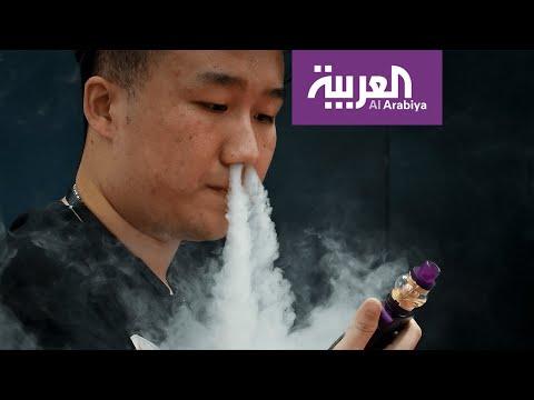 شاهد منظمة الصحة العالمية تكشف أرقامًا صادمة عن التدخين