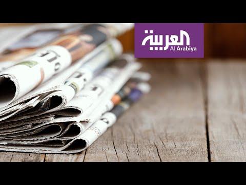شاهد توقف 4 صحف عن الصدور خلال عامين لأسباب مادية