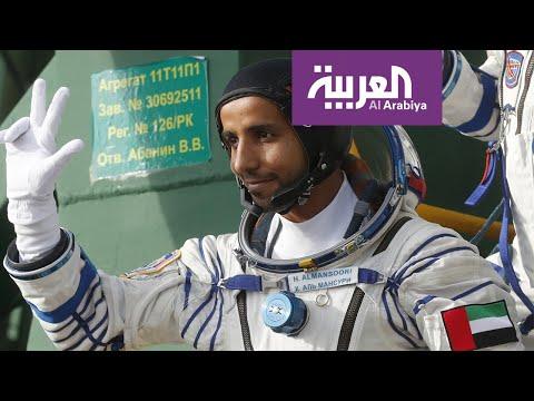 شاهد الإماراتي هزاع المنصوري إلى محطة الفضاء الدولية