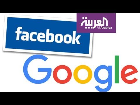 فيسبوك وغوغل تعرفان عنك أكثر من أجهزة المخابرات