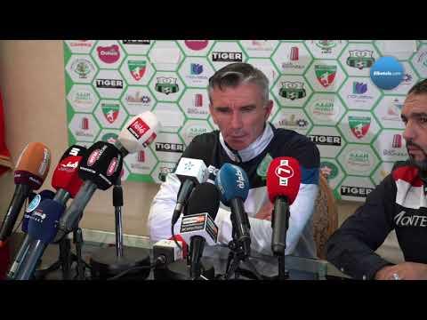 شاهد مدرب الرجاء البيضاوي يؤكد ظهور الفريق بمستوى سيء تسبب في هزيمة قاسية