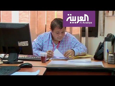 أول معيد جامعي في مصر من أصحاب متلازمة داون