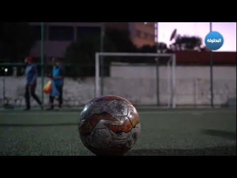 شاهد قدامى فريق الاتحاد البيضاوي يثنون على حماس وثقة  اللاعبين الجدد