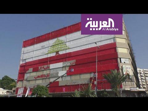 الفن يزيّن ساحات الثورة في طرابلس اللبنانية