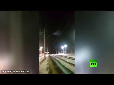 جسم غريب في السماء في مقاطعتي كورغان وتشيليابينسك في روسيا