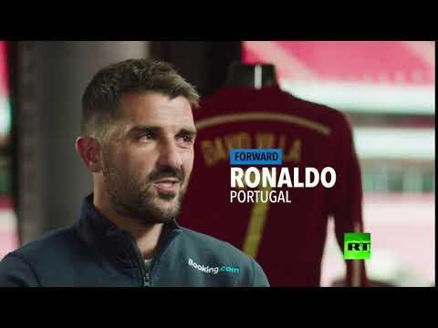 دافيد فيا يختار رونالدو ضمن تشكيلته المثالية لـ يورو 2020
