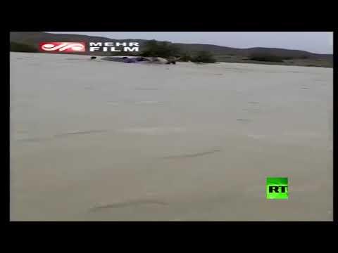 فيضانات تجتاح إقليم سيستان بلوشيستان جنوب شرق إيران
