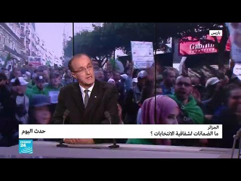 نقاش في الجزائر بشأن الضمانات لشفافية الانتخابات الرئاسية