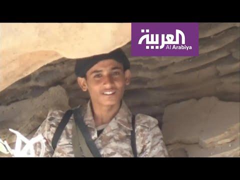 لقطات تثبت تورط جماعة الحوثي بتجنيد الأطفال في القتال