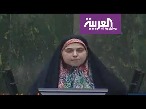 برلمانية إيرانية تنتقد أداء الحكومة وغياب عدالة القضاء