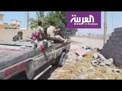 الجيش الليبي يسيطر على مناطق حيوية جديدة بمشارف طرابلس