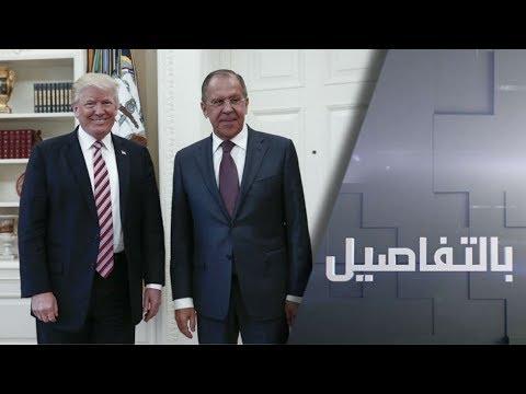 لقاء ثنائي يجمع ترامب ولافروف خلف الأبواب المغلقة