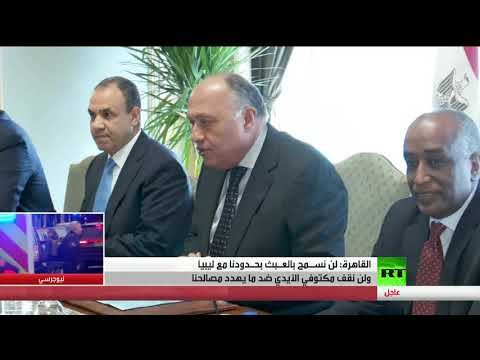 البرلمان المصري يشدد على عدم القبول بالعبث بحدودها مع ليبيا