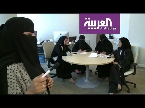 إعلان الرياض عاصمةً للمرأة العربية خلال عام 2020