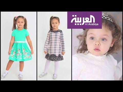 المصرية تيا حسن أجمل طفلة في روسيا بعد حصد اللقب