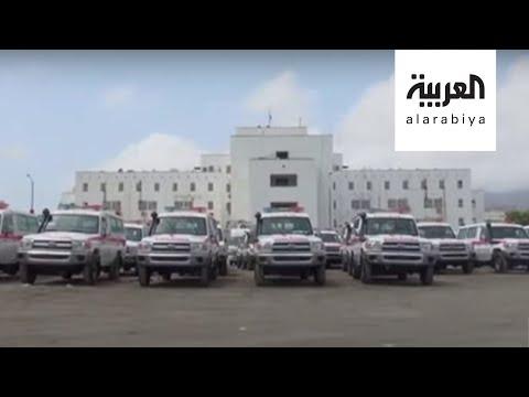 شاهد صور لاستيلاء الحوثيين على سيارات منظمة الصحة العالمية
