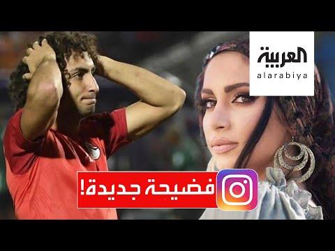 شاهد اتهام جديد إلى اللاعب عمرو وردة بالتحرش