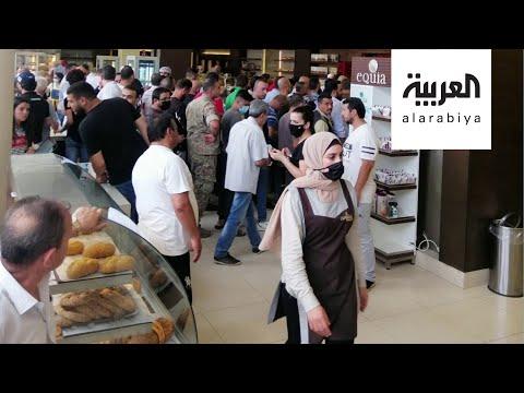 شاهد انتقادات لـ وزيرة الإعلام اللبنانية بسبب استفتاء