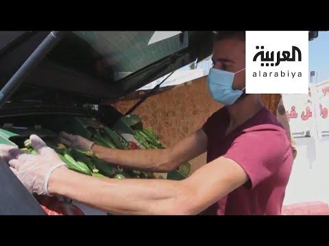 شاهد كورونا يجبر فلسطينيًا على تحويل سيارته باهظة الثمن إلى عربة للخضار
