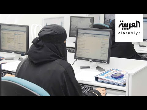 شاهد رفع قيود عن عمل المرأة بالمهن الخطرة في السعودية