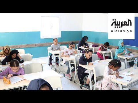 شاهد عودة المدارس في موريتانيا بإجراءات احترازية