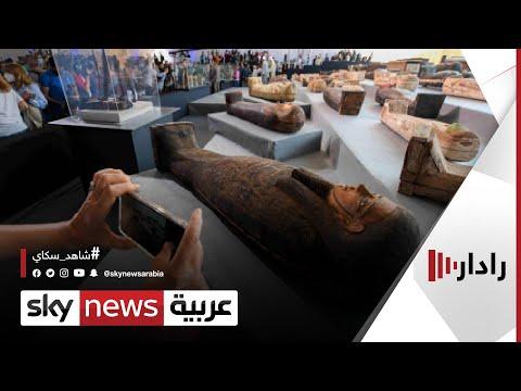 السياحة المصرية تُعلن عن أكبر كشف أثرية في منطقة سقارة يضم عشرات التماثيل