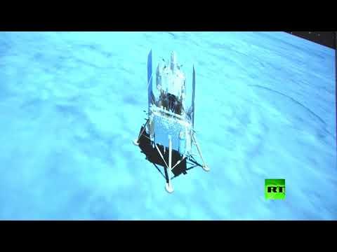 شاهد هبوط ناجح لمركبة فضاء صينية بنجاح على سطح القمر