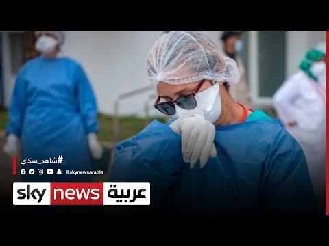 شاهد استشاري علم الأمراض يكشف حقيقة أن العالم أمام سلالة جديدة من كورونا