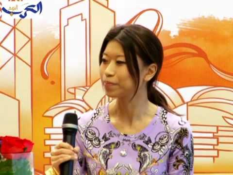 معرض هونغ كونغ للترفيه بلات