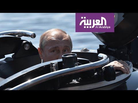 شاهد غواصة من الحرب العالمية الثانية تجذب الرئيس الروسي تحت الماء