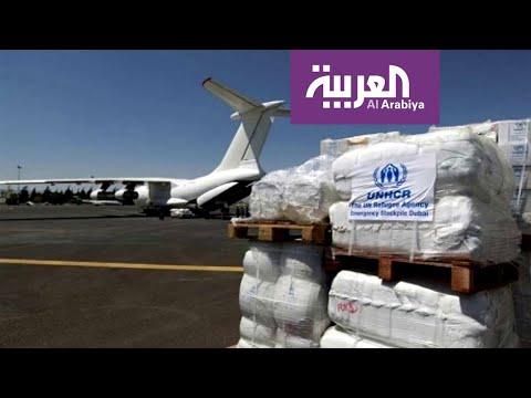 شاهد تحقيق استقصائي يكشف عن تورط موظفين أممين  في عمليات سرقة للمساعدات اليمنية