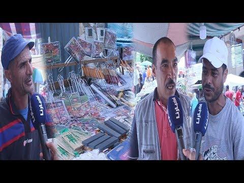 شاهد التجار يشكون إقبال المغاربة الضعيف على اقتناء لوازم عيد الأضحى