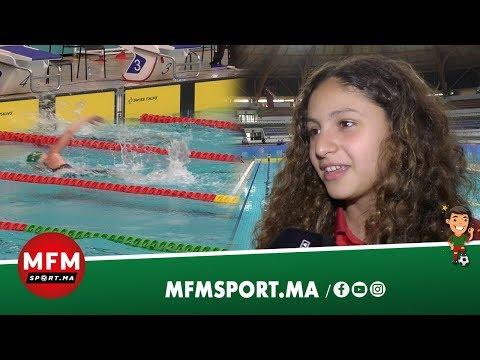 شاهد أصغر سبَّاحة مغربية تشارك في الألعاب الأفريقية