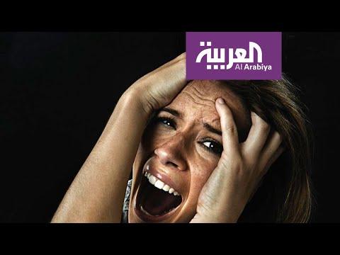 شاهد أبرز أعراض الإصابة بـالشيزوفرينيا وفصام الشخصية