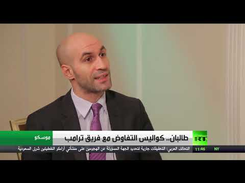 شاهد كواليس تفاوض حركة طالبان مع فريق دونالد ترامب