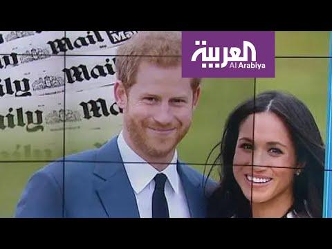 الأمير هاري يقاضي صحيفة بسبب زوجته ميغان
