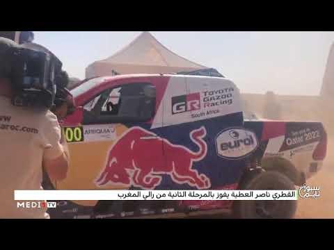 القطري ناصر العطية يفوز بالمرحلة الثانية من رالي المغرب
