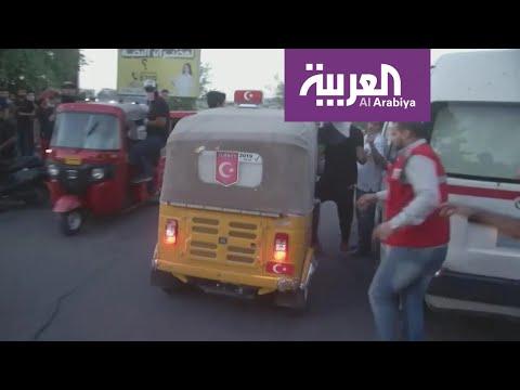 التك تك سيارة إسعاف لنقل المصابين المتظاهرين في العراق