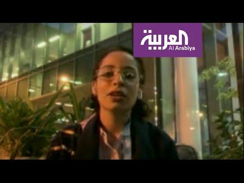 تعرّف على أول امرأة حكمًا لكرة القدم في السعودية