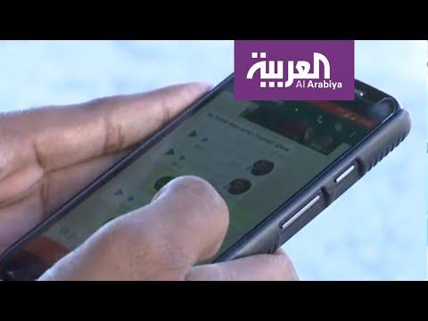 سعودية تشتكي على مدير غروب واتساب رحبت بها
