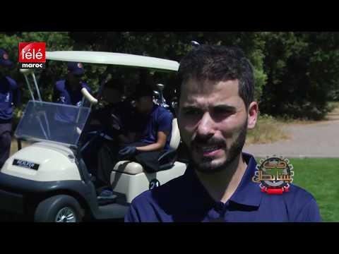 جمعية تفتح باب ممارسة الغولف أمام ذوي الاحتياجات الخاصة