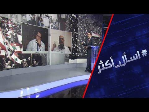 الحريري يعتزم عقد جلسة وزارية طارئة لطرح ورقة إصلاح اقتصادي