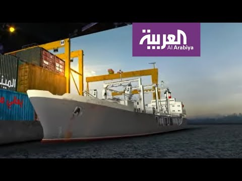 جولة افتراضية في ميناء أم قصر العراقي