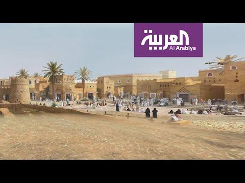 تعرف على تطوير بوابة الدرعية التاريخية في السعودية