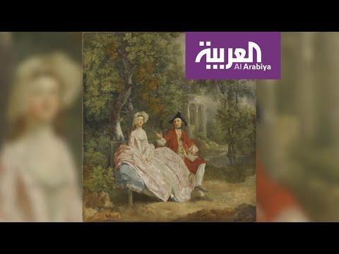 عطور فرنسية برائحة لوحات اللوفر